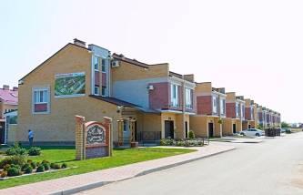 продажа домов в ейске куплю дом в ейске купить дом в ейске